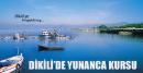 İzmir Dikili Belediyesi
